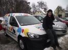 Wizyta Deutsch - Wagen –Tour